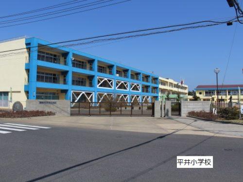 平井小学校 1400m