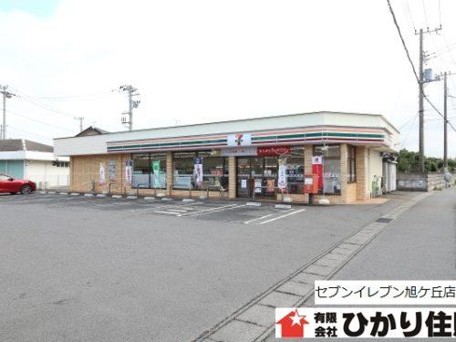 セブンイレブン旭ケ丘店(周辺)