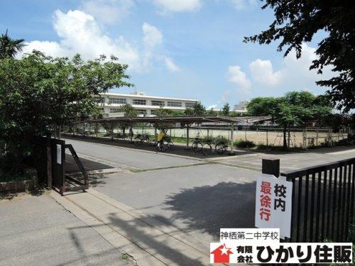 神栖第3中学校