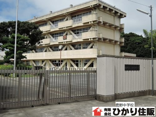 鹿野中学校(周辺)